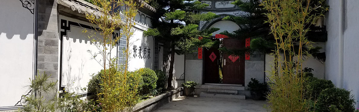 photograph of entrance Dali Garden Bed & Breakfast